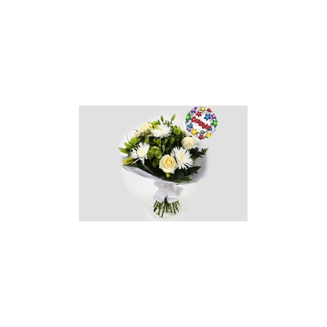 additional image for Congrats Balloon & Golden Cream Bouquet